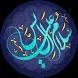 زیارت آل یاسین by piter pol