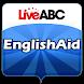 EnglishAid by LiveABC