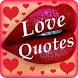 Love Quotes by Sweet Girl Apps