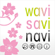 WaviSaviNavi by 日本ユニシス株式会社
