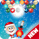 Bubble Shooter Christmas Blast by TopApp Adventures