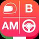 Quiz Patente AM & B 2016 by Essential Studio