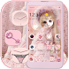 Cute Girl Princess Doll Theme Pink by LXFighter-Studio