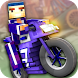 Super Bike Runner - Free Game by Lab Cave - Free Funny Games