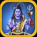Maha Mrityunjaya Mantra by Smart App Array