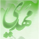 The Awaited Imam Mahdi by al-khawarizimisoft