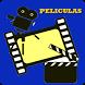 Peliculas Estrenos en español by Atreyu5