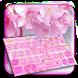 Sakura Pink Blossom Keyboard by creative 3D Themes