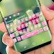 Pink Love shelf Keyboard Theme by Jubee Theme Studio