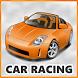لعبة سباق السيارات by PalApps