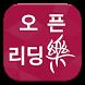 덕성여자대학교 전자도서관 by Y2BOOKS