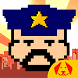 Breaking Laws Pro Police Chase by Hott Dogg Apps