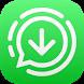 Save Status For WhatzApp by Social Saver Ltd.