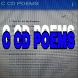 C CD POEMS_3940874 by Cynthia Davis