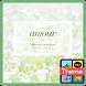 amour 카카오톡 테마 by iConnect
