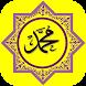 Kisah Sahabat Nabi by DarAddict