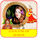 Navratri Dp Maker by JUGADU