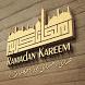Ramadan-Fazail Masail Ahkamat by Salsabeel