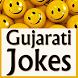 Gujarati Jokes - New & Funny by Fun Masti App