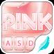 Pink silk for Hitap Keyboard by Emoji theme for hitap keyboard
