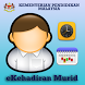 eKehadiran Murid by GOVERNMENT OF MALAYSIA