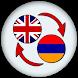 English Armenian Translate by xw infotec
