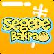 Segede Bakpao by Art Of Life