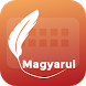 Easy Typing Hungarian Keyboard Fonts and Themes by Dev Inc Keyboard