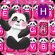 Glitter Pink Panda keyboard Theme by Kika Free Theme for Android