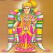 Tamil Nachiyar Thirumozhi by Golden Pots