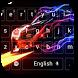 Car Keyboard Theme by Keyboard Creative Park