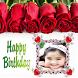 Birthday greeting card frame by mapleland
