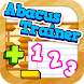 Abacus Trainer by Hamster Force Multimedia Ltd.