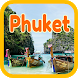 Booking Phuket Hotels by travelfuntimes