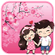 Cute Love 2D Theme by android themes & Live wallpapers