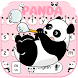 Cute Panda Keyboard Theme by Fantasy Keyboard studio