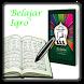 101 Belajar Iqro by HelioCawang