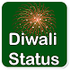 New Diwali Status 2017 by Technology App