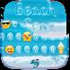 Sea Beach Keyboard Theme by Golden Studio