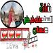 شات السلطنه-نبض عمان by bdar abdali