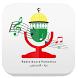 Radio Suara Palestina by Radio Suara Palestina