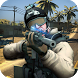 Army Frontline Mission – Commando Sharp Shooter 3D by ARS Studio