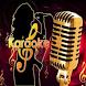 Karaoke Dangdut Koplo & Lirik by IE Media
