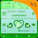 Green heart PlayerPro by Star Themes