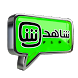 Shahid Net Plus Pro by Inder-Apps