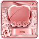 Silk Rose Gold Apple Keyboard Theme by Fancy Keyboard for Android Apps