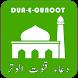 Dua e Qunoot by ShenLogic