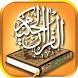 Quran Listen Online by Idris apps