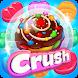 Sweet Candy Swap by FC THT