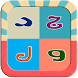 جدول کلمات by adel tehrani
